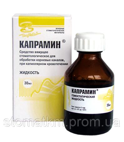 Капрамин (жидкость 30мл.) ZOOBLE