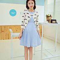 Голубое платье в складку в комплекте с кофтой для беременных