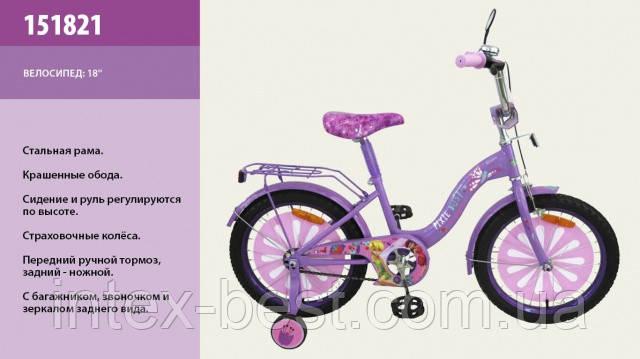 Детский двухколесный велосипед «Принцессы» (арт.151821)