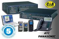 Системные телефоны и консоли Panasonic