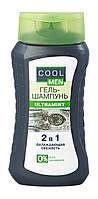 Гель-шампунь Cool Men Ultra Mint 2 в 1 Охлаждающая свежесть - 250 мл.