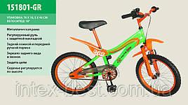 Детский двухколесный велосипед 18 дюймов «Экстрим» 151801
