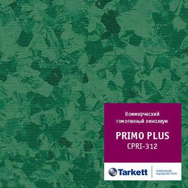 Коммерческий Линолеум Гомогенный TARKETT PRIMO PLUS 312, фото 2