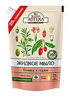 Жидкое мыло Зеленая Аптека Оливка и годжи Дой-пак - 460 мл.