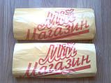 Пакеты Мій магазин 38х57 см/ 35 мкм полиэтиленовые с печатью купить пакет майка с логотипом производитель Киев, фото 2