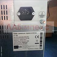 Термостат суховоздушный лабораторный СТ-50 (на 54 л, Украина), фото 8