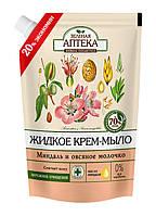 Жидкое крем-мыло Зеленая Аптека Миндаль и овсяное молочко Дой-пак - 460 мл.