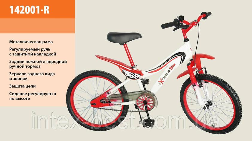 Детский двухколесный велосипед 20 дюймов «Экстрим» 142001-R, фото 2