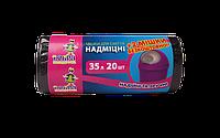 Плотные мешки для мусора 35 л / 20 шт Добра Господарочка