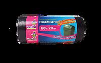 Плотные мешки для мусора 60 л / 22 шт Добра Господарочка