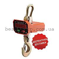 Весы крановые электронные OCS-A на 3 тн