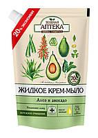 Жидкое крем-мыло Зеленая Аптека Алоэ и авокадо Дой-пак - 460 мл.