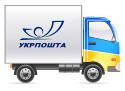 Выгодная доставка Укр.почтой