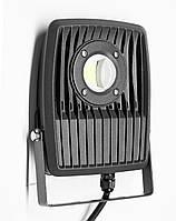 Прожектор LED NAVARRA LF-50Вт/850-40