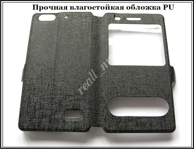 купить кожаный чехол Huawei Honor 4C