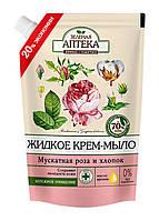 Жидкое крем-мыло Зеленая Аптека Мускатная роза и хлопок Дой-пак - 460 мл.
