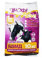 БВМД Профимикс 10% для дойных коров, 10кг