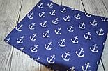 Лоскут ткани №115а с изображением  якорей на тёмно-синем фоне, фото 2