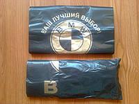 Пакеты полиэтиленовые BMW 38х57 см/ 40 мкм, плотный пакет-майка, фото 1