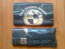 Пакети поліетиленові BMW 38х57 см/ 40 мкм, щільний пакет-майка