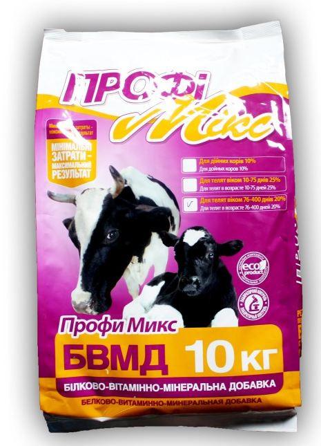 БВМД Профимикс 20% для телят от 76 - 400дней