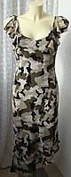 Платье женское летнее легкое модное оригинальное сарафан миди бренд Apart р.44 5760, фото 1