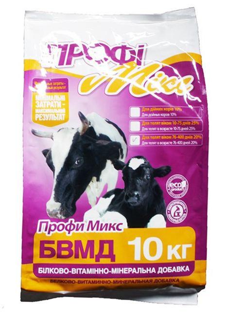 БВМД Профимикс 25% для телят от 10-75дней, 10кг