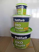 Краска водоэмульсионная Полифарб Экофарба 1,4 кг.