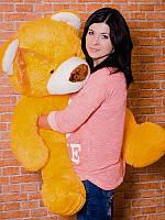 Мягкая игрушка плюшевый медведь Боня