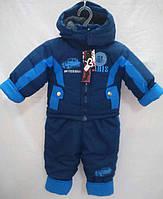 Куртка и полукомбинезон демисезон р.1-2,5-3 года