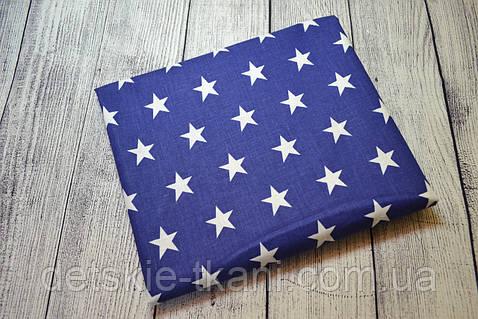 Лоскут ткани №121а бязь со звёздами на синем фоне