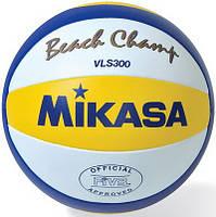 Мяч для пляжного волейбола Mikasa VLS300, фото 1