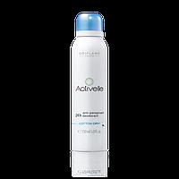 Спрей дезодорант-антиперспирант с натуральной пудрой хлопка «Активэль»