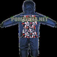 Детский весенний, осенний термокомбинезон (куртка и полукомбинезон) на флисе и холлофайбере, р. 98 М07