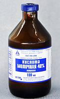 Молочная кислота 40%