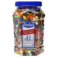 Большая подарочная банка мармеладно-желейных бобов Gourmet Gimbals Gelly Beans 41 вкус, 1134г