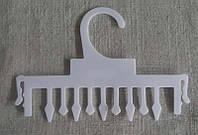 Вешалка гребешок для нижнего белья Тремпель для трусиков маек бюстов топиков Плечики 18 см