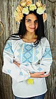 Женская украинская вышиванка белого цвета с синим орнаментом «Возрождение», фото 1
