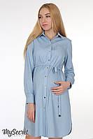 """Платье-рубашка для беременных """"Dareece"""", светло-голубое 2"""