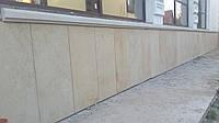 Плита из песчаника пиленная (300*300, 300*600, толщина 30 мм)