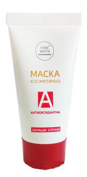 Натуральная маска для ухода за кожей лица и шеи «Антиоксидантная» - замедляет преждевременное старение - Интернет-магазин «Здоровая жизнь» в Киеве