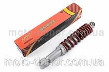 """Амортизатор для скутера AD100, AXIS, BW'S, JOG90 295mm, регульований """"NDT"""" (червоний)"""