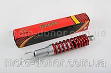 """Амортизатор для скутера AD100, AXIS, BW'S, JOG90 300mm, регульований """"NDT"""" (червоний металік)"""