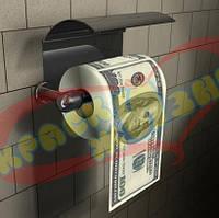 Туалетная бумага с купюрами или картинками