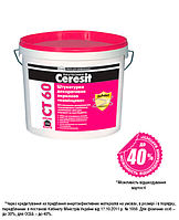 Штукатурка декоративна полімерна Ceresit CT 60 (камінцева 1,5 мм) 25 кг Вінниця
