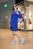 Женское платье замш с бахромой Fusion