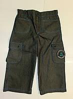 Широкие брюки для мальчика/Широкі штани для хлопчика. Размеры 92,98,110,116.