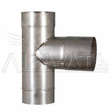 Тройник 90 из нержавейки 0,8 мм AISI 304