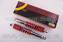 """Амортизатор для скутера GY6 335mm, стандартний """"NDT"""" (червоний)"""