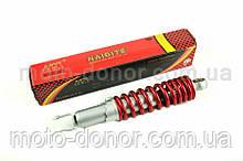 """Амортизатор для скутера GY6 340mm, регульований """"NDT"""" (червоний металік)"""